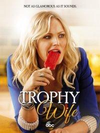 Постер к фильму Трофейная жена