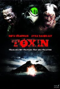 Смотрите онлайн Токсин