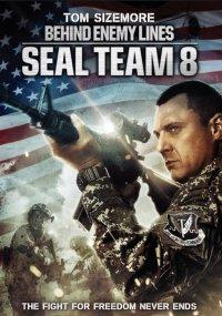 Постер к фильму Команда восемь: В тылу врага