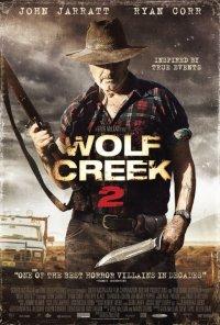 Смотрите онлайн Волчья яма2