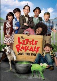 Постер к фильму Маленькие негодяи спасают положение