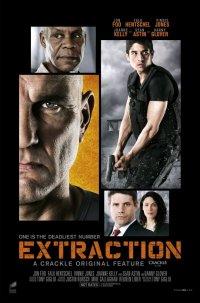 Постер к фильму Эвакуация