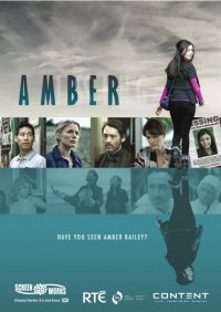 Постер к фильму Эмбер