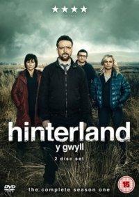 Постер к фильму Хинтерланд