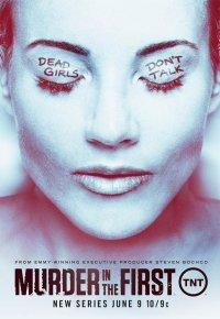 Постер к фильму Убийство первой степени