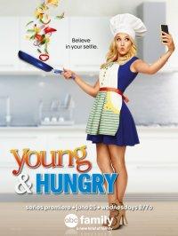 Постер к фильму Молодые и голодные