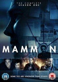Постер к фильму Мамона