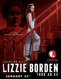 Смотрите онлайн Лиззи Борден взяла топор