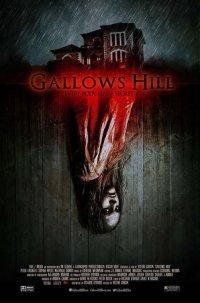 Смотрите онлайн Галлоуз Хилл