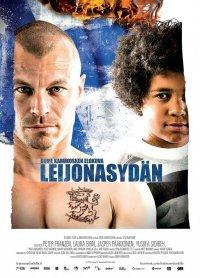 Постер к фильму Сердце льва