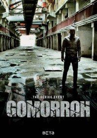 Постер к фильму Гоморра