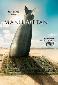 Смотрите онлайн Манхэттен