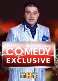 Постер к фильму Comedy Club - Exclusive