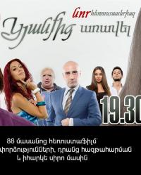 Смотрите онлайн Kyanqic aravel