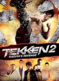 Постер к фильму Теккен2