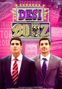 Постер к фильму Настоящие индийские парни