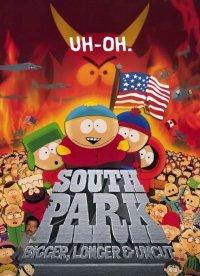 Постер к фильму Южный Парк