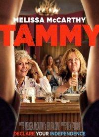 Постер к фильму Тэмми