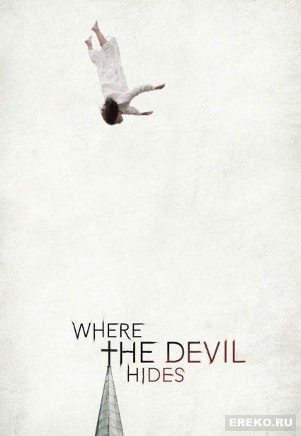 Постер к фильму Рука Дьявола