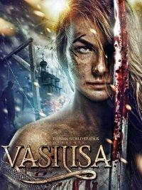 Смотрите онлайн Василиса