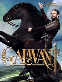 Постер к фильму Галавант