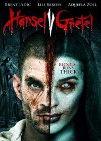 Постер к фильму Гензель против Гретель