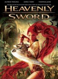 Постер к фильму Небесный меч