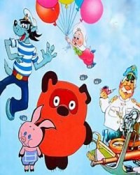 Постер к фильму Коллекция лучших советских мультфильмов