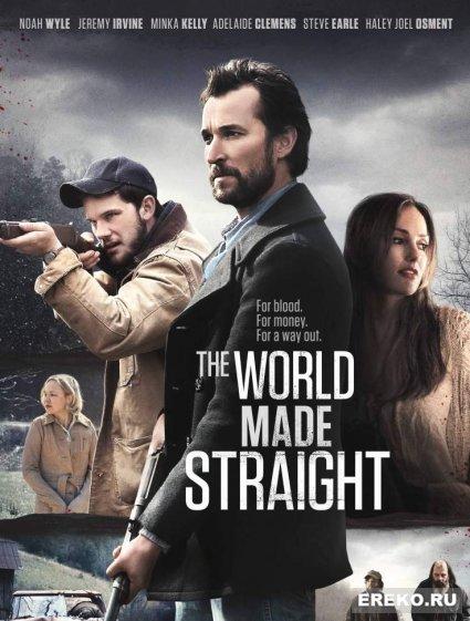 Постер к фильму Мир, созданный без изъяна
