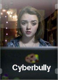 Постер к фильму Кибер-террор