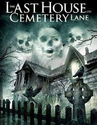 Постер к фильму Последний дом на Семетри Лэйн