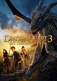 Постер к фильму Сердце дракона 3: Проклятье чародея