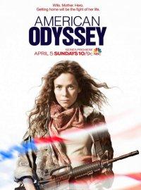 Постер к фильму Американская одиссея