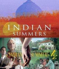 Постер к фильму Индийское лето