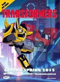 Постер к фильму Трансформеры: Скрытые роботы