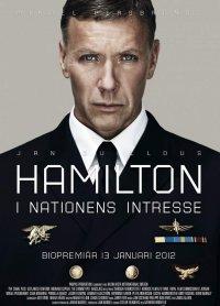 Постер к фильму Агент Хамилтон: В интересах нации
