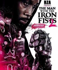 Постер к фильму Железный кулак2