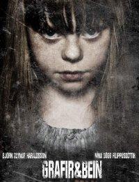 Постер к фильму Непогребенные кости