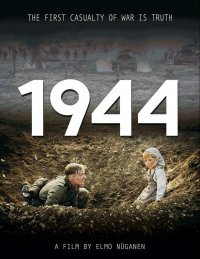 Постер к фильму 1944
