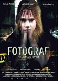 Постер к фильму Фотограф
