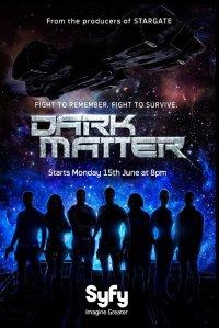 Постер к фильму Темная материя