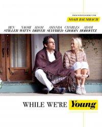 Постер к фильму Пока мы молоды