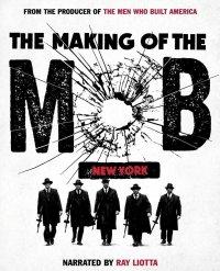Смотрите онлайн Рождение мафии: Нью-Йорк
