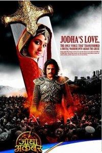 Постер к фильму Джодха и Акбар