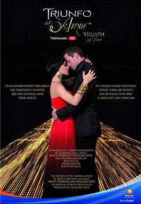 Постер к фильму Siro haxtanake