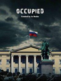 Постер к фильму Оккупированные