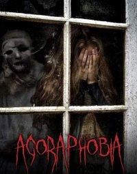 Смотрите онлайн Агорафобия