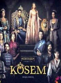 Смотрите онлайн Кесем Султан / Империя Кесем (на русском языке)