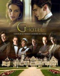Смотрите онлайн Grand hotel