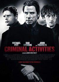 Постер к фильму Преступная деятельность